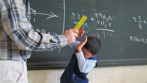 دانلود گزارش تخصصی : چگونه ترس ،سامان از آموزگار را برطرف كردم؟ {104}